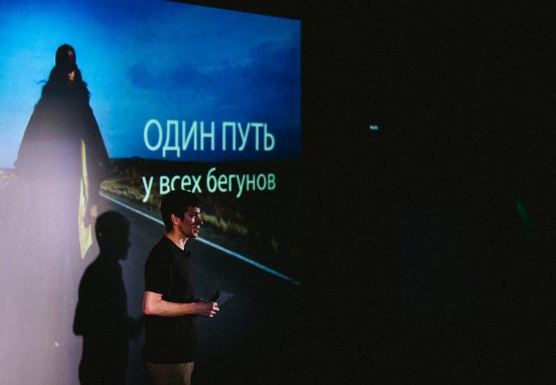 """Подкаст № 6. Леонид Швецов: """"Я проповедник правильного бега"""""""