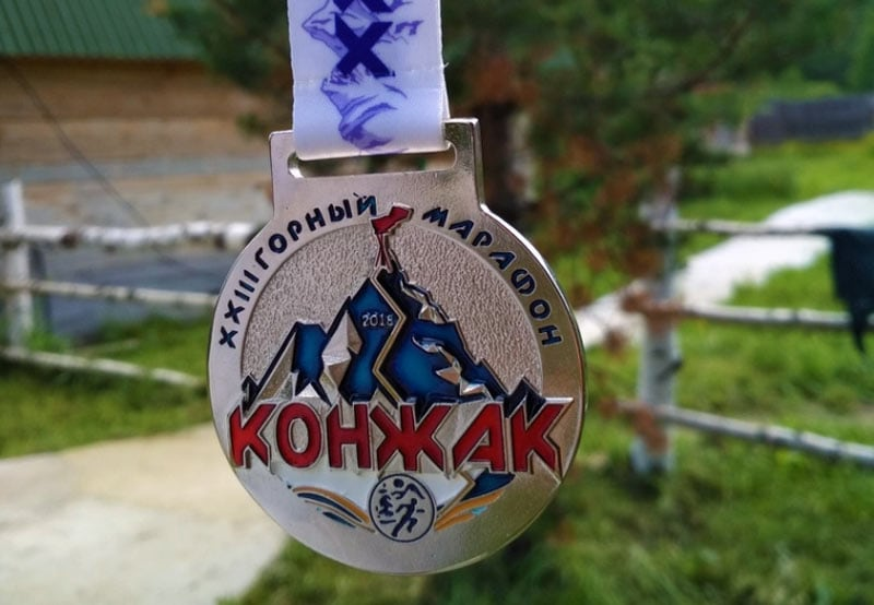 Международный горный марафон «Конжак» 2018: побит рекорд трассы!