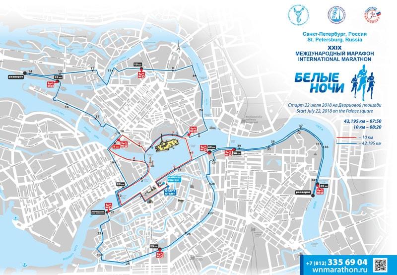 Изменена трасса марафона «Белые ночи» 2018: что ждет бегунов на маршруте