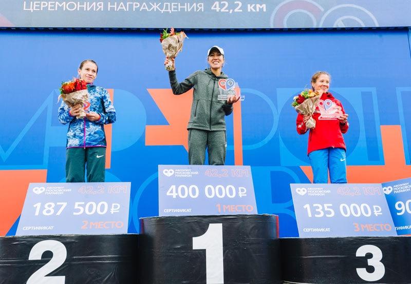 moscow-marathon-2018-rewards-women