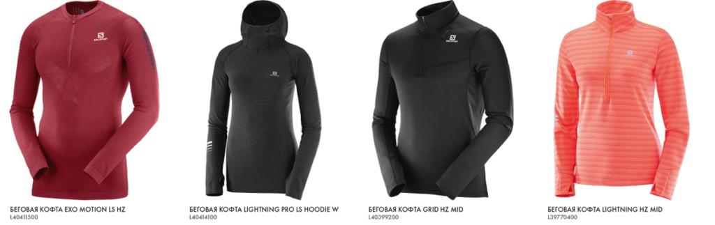 salomon-obzor-hoodie