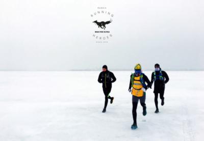 Mad Fox Ultra: снежное безмолвие и морозный вызов