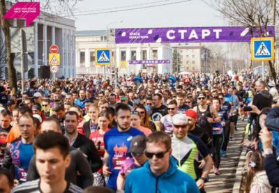 Космический марафон: в Королеве 1300 человек приняли участие в забеге «Любовь и космос»