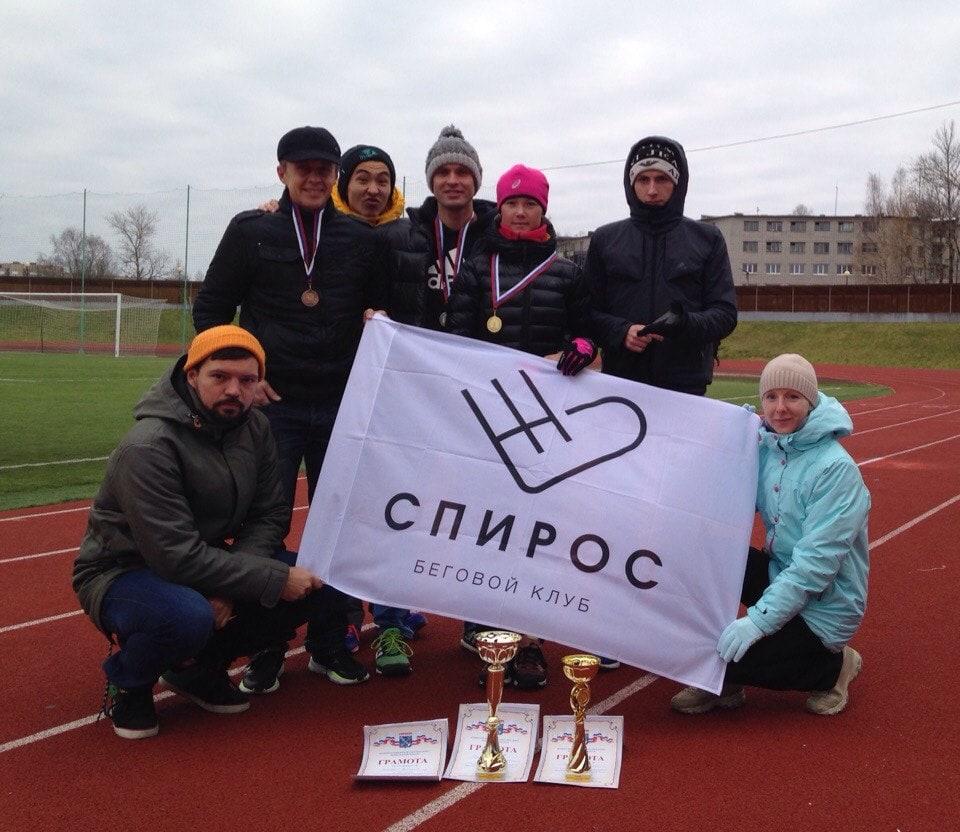 5 коммерческих школ бега и беговых клубов Санкт-Петербурга