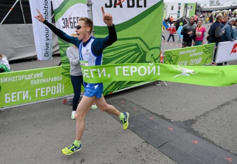 Результаты полумарафона «Беги, Герой» 2018 в Нижнем Новгороде