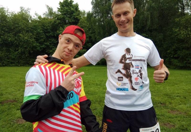 Благотворительный забег «Спорт во благо»: в дождливой Москве бегуны приняли участие в забеге в поддержку «солнечных» детей