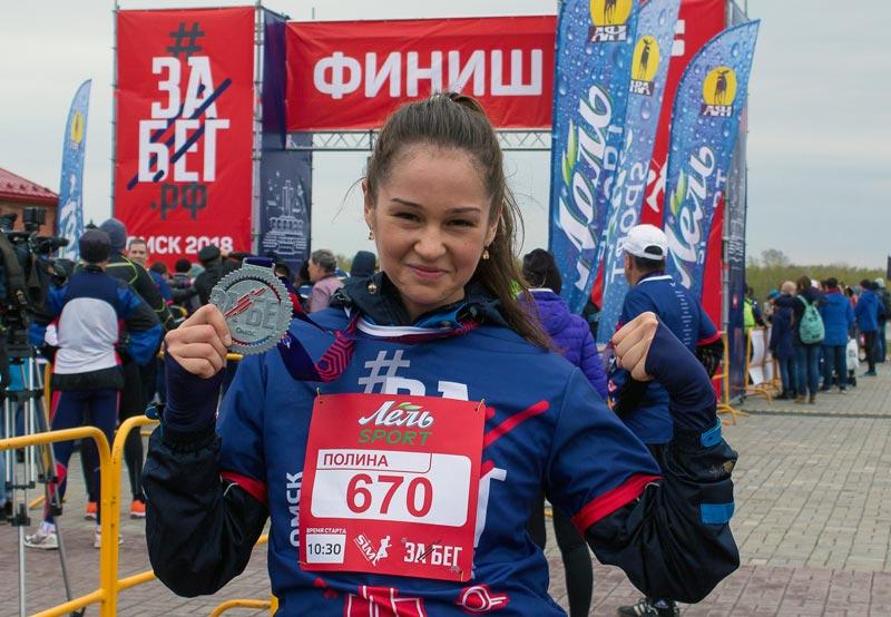 Весенний полумарафон «ЗаБег» в Омске: итоги и результаты