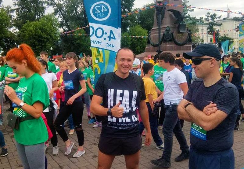 Результаты первого Иркутского международного Слата Марафона 2018: 2000 участников из 57 городов 15 стран