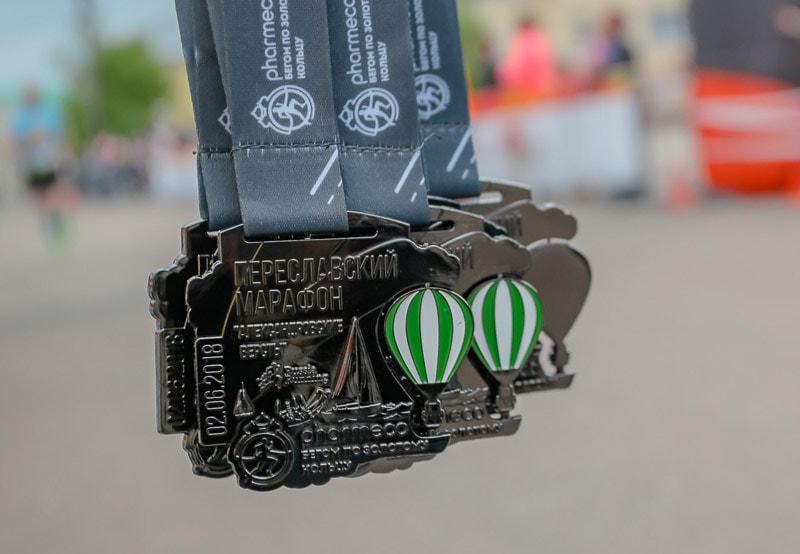 Бегом по Золотому кольцу: результаты Переславского марафона