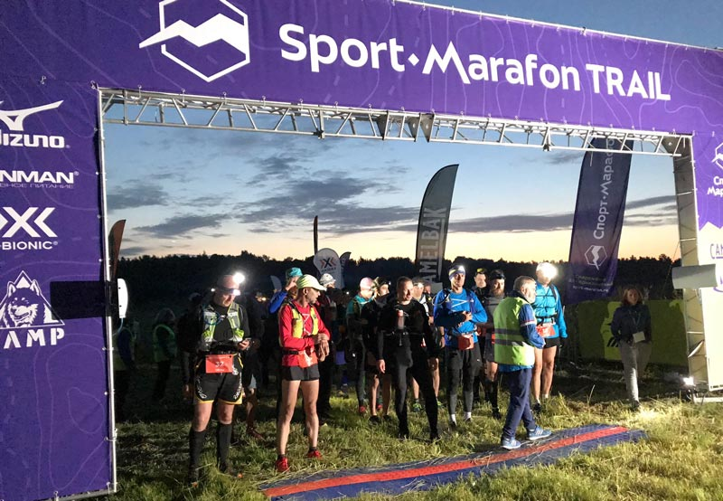 Sport-Marafon Trail в Никола-Ленивце
