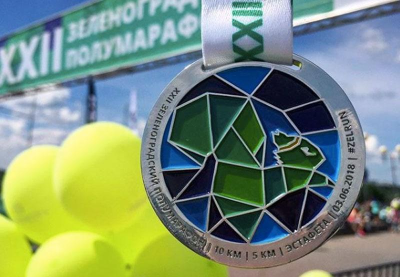 Итоги и результаты XXII Зеленоградского полумарафона 2018 серии забегов ZelRun.