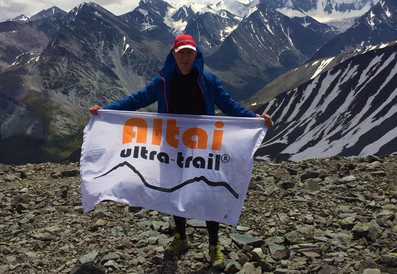 Altai Ultra Trail 2018