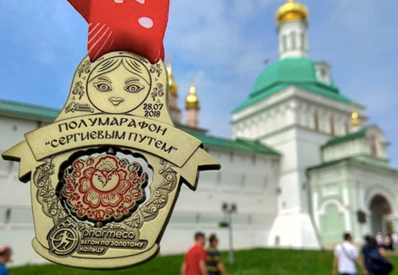 Полумарафон «Сергиевым путем» 2018: результаты шестого этапа серии «Бегом по Золотому кольцу»