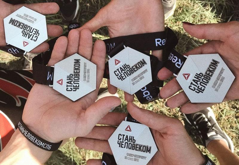Reebok. Стань человеком» в Санкт-Петербурге: около 2000 человек приняли участие в забеге с испытаниями