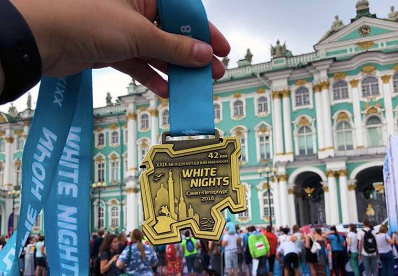 """Результаты XXIX международного марафона """"Белые ночи"""" 2018 в Санкт-Петербурге"""