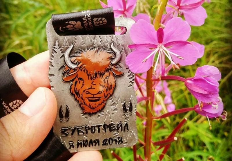 Итоги «Зубротрейла»: в Ленинградской области прошел 4 этап Кубка Диких Троп