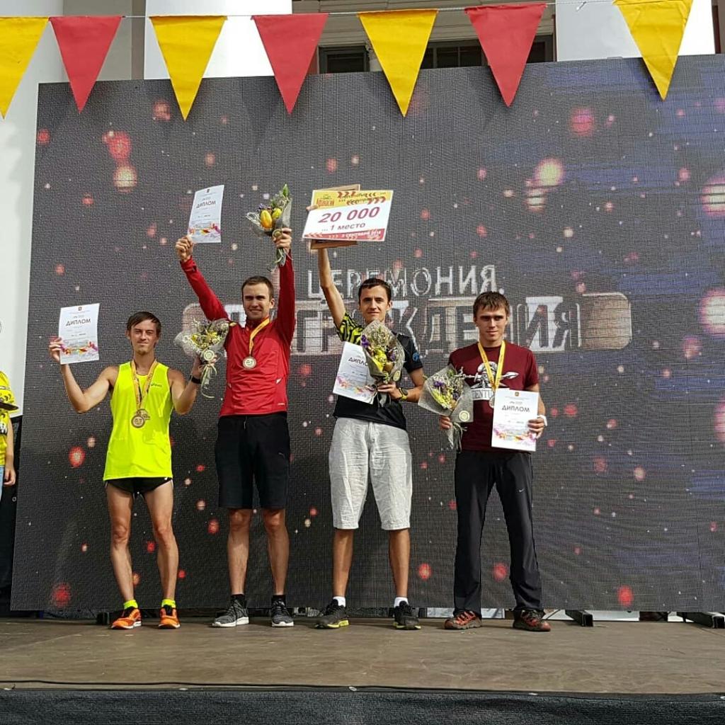Итоги, результаты и призёры традиционного Тверского марафона «Бегу и радуюсь»