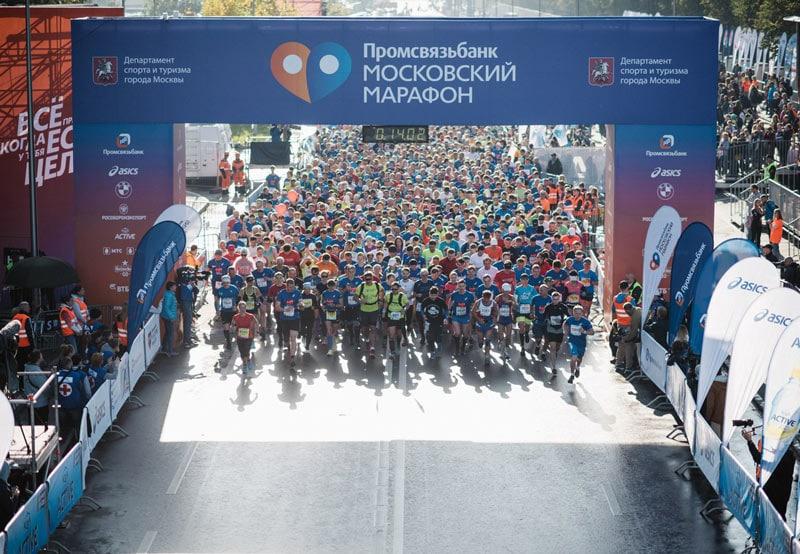 Московский марафон 2018: выдача стартовых номеров, трасса, фавориты