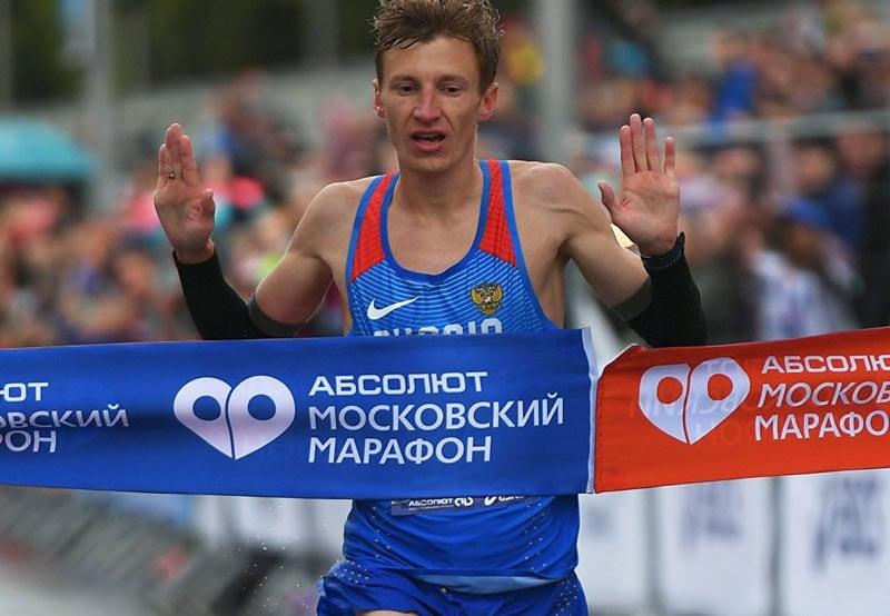 Результаты Абсолют Московского марафона 2018