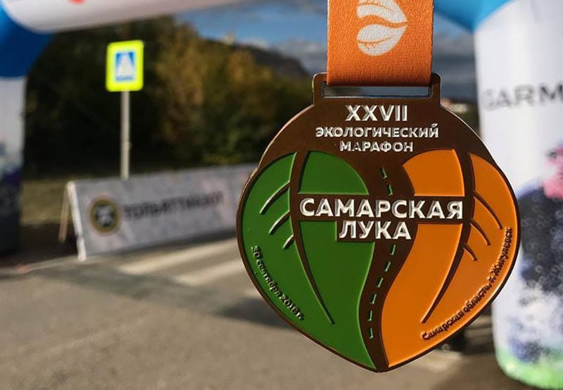 Результаты XVII экологического марафона «Самарская Лука»