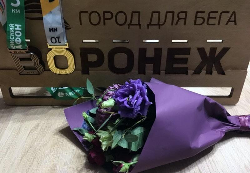 Воронежский марафон объединил на старте более тысячи бегунов