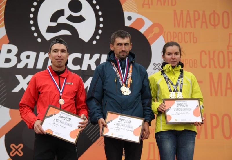 В Кирове прошел марафон «Вятские холмы»