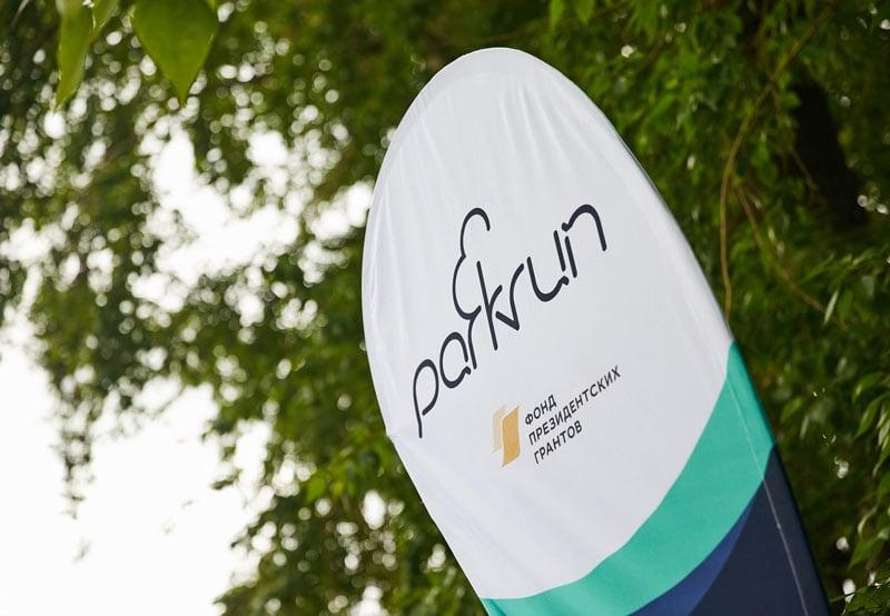 parkrun-event-director-interview-1