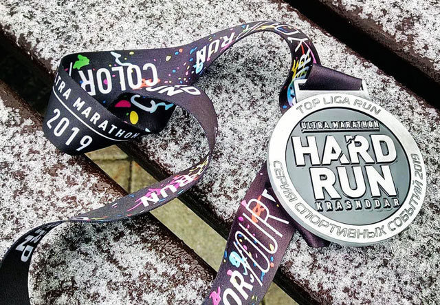 Hard Run 2019: итоги и результаты городского ультрамарафона в Краснодаре