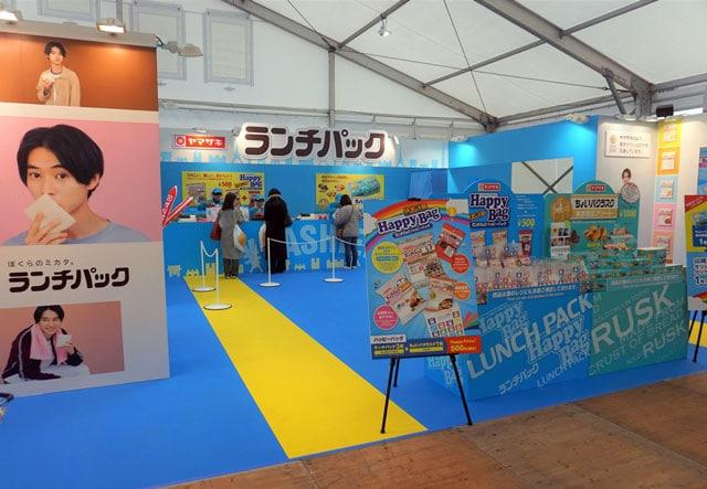 фото: yamazaki-kento.com