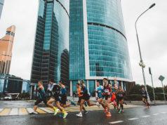 Московский марафон: регистрация, трасса, программа, ЭКСПО