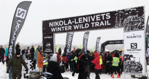Nikola-Lenivets Winter Wild Trail: результаты зимнего трейла
