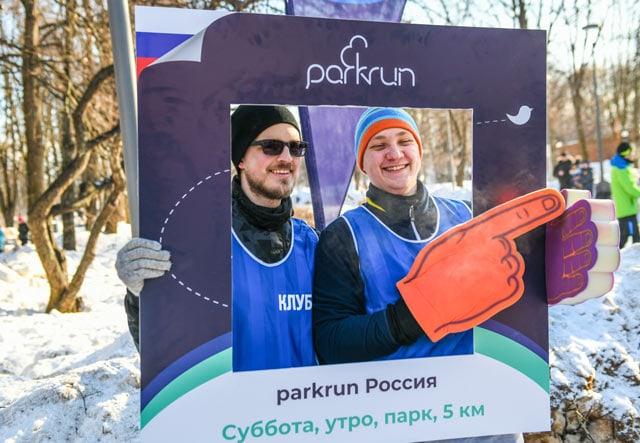 parkrun-5years-2