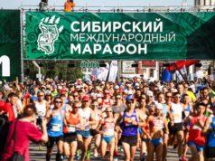 Гид по Сибирскому международному марафону SIM 2020 в Омске: регистрация, программа, ЭКСПО, трасса