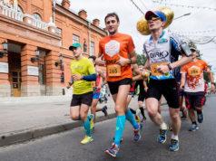 Гид по Уфимскому марафону: регистрация, программа, дистанции, трасса