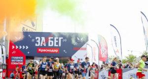 Полумарафон «ЗаБег» снова объединит беговое сообщество России в 2019 году