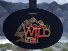 Dagestan Wild Trail: итоги и результаты ультратрейла в Дагестане