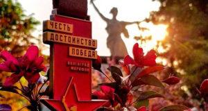 Результаты Волгоградского марафона 2019