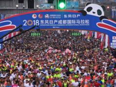 Кандидатом на включение в престижную серию Abbott World Marathon Majors стал китайский марафон Чэнду