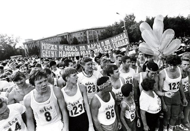 30 фактов о Сибирском марафоне, которые вас удивят