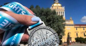 """Результаты международного марафона """"Белые ночи"""" 2019 в Санкт-Петербурге"""