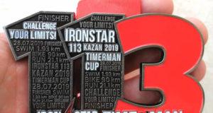 Результаты Ironstar 113 Timerman Cup и чемпионата Европы по триатлону в Казани