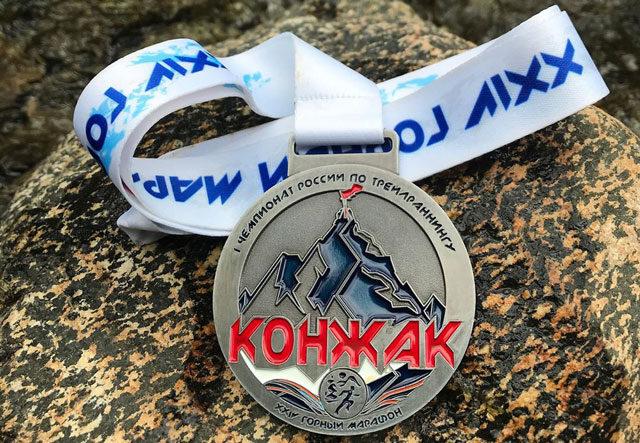 Результаты горного марафона