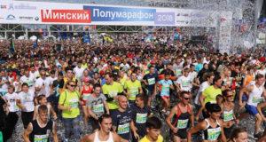 Гид по Минскому полумарафону: регистрация, программа, трасса, достопримечательности