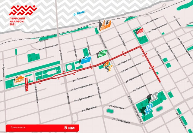 Гид по Пермскому марафону 2021: регистрация, трасса, выдача стартовых номеров