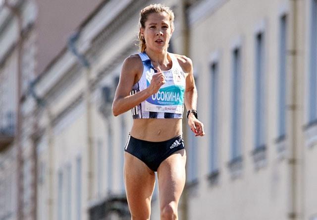 Подкаст № 26. Мария Осокина - победительница марафона