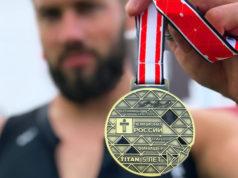 Итоги и результаты соревнований по триатлону Titan Race в Бронницах