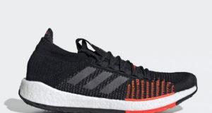 Обзор кроссовок adidas Pulseboost HD: обувная урбанистика