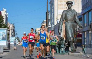 Самарский марафон