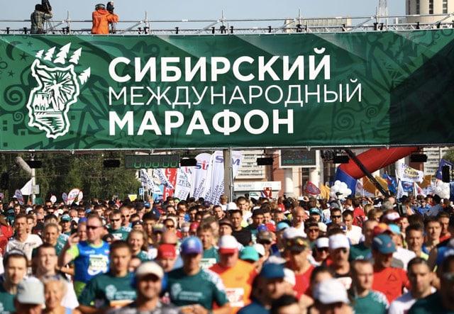 Итоги и результаты Сибирского международного марафона 2019 в Омске