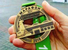 Результаты Челябинского марафона 2019